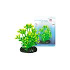 Растение Fauna INT CAULERPA, 7см, с грузом, желто-зеленое