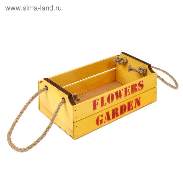 "Кашпо флористическое ""Лимон. Flowers and Garden"", ручка-шнур"