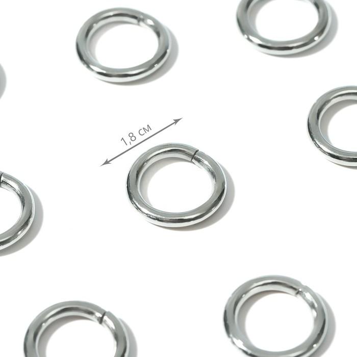 Кольцо для сумок, d(внутренний)=12мм, 3мм, 10шт, цвет серебряный