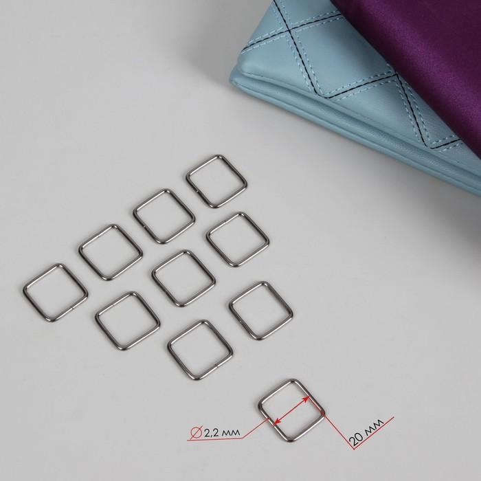 Рамка для сумок, 20мм, толщина 2,2мм, 10шт, цвет чёрный