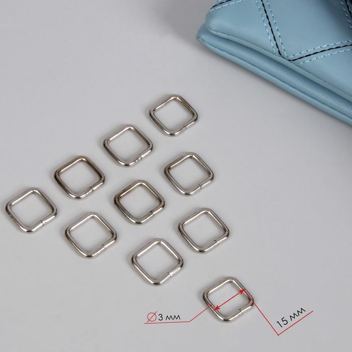 Рамка для сумок, 15мм, толщина 3мм, 10шт, цвет серебряный