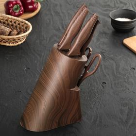 Набор кухонный Infinite beauty, 6 предметов: 5 ножей лезвие 8,5/12,5/20/20/20 см, ножницы, на подставке, цвет коричневый