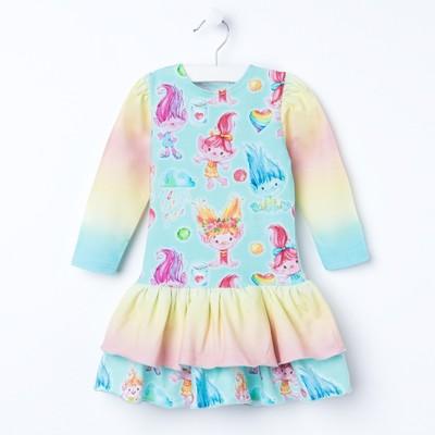 """Платье для девочки """"Радуга"""", рост 92 см, цвет разноцветный 4202"""