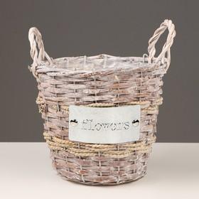 Кашпо «Цветы», корзинка с ручками, серебристо-бежевое, 18×18/21 см