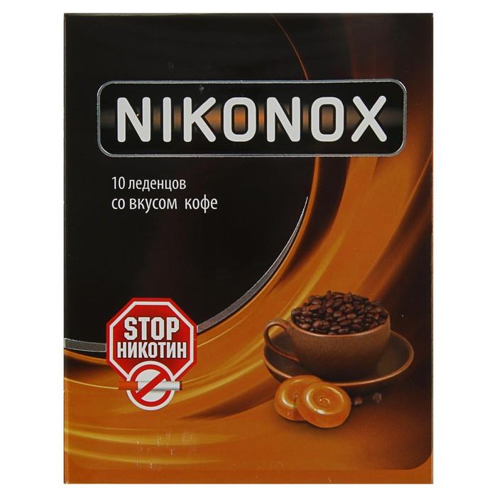 Леденцы «Никонокс» без сахара кофейные от никотиновой зависимости, 10 шт.
