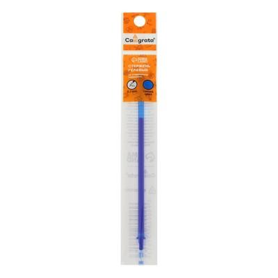 Стержень гелевый, синий, 0.38 мм, L-131 мм, для ручки «ПИШИ-СТИРАЙ»