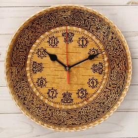 Часы «Рябина», D=25 см, береста