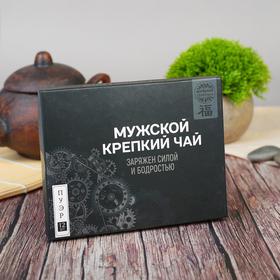 """Чай Пуэр в брикетах """"Мужской"""", 12 шт. по 6 г"""