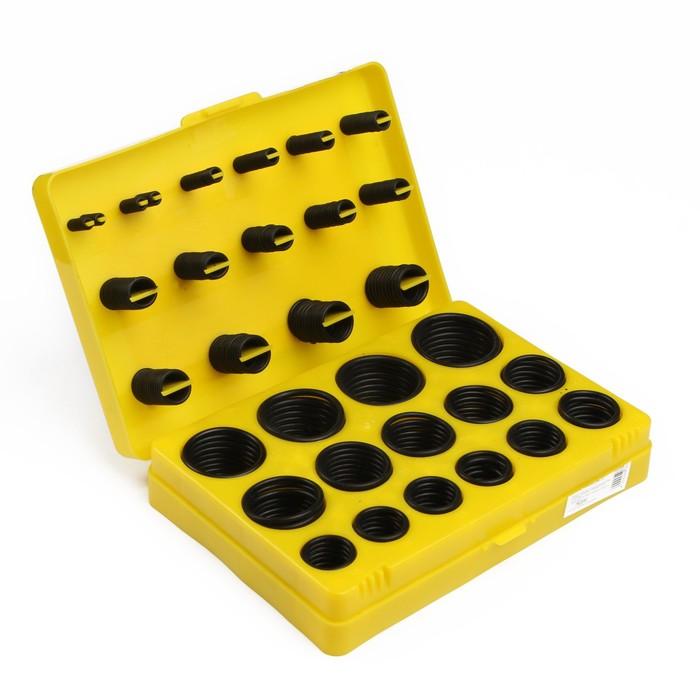 Набор резиновых прокладок, размер B, 386 шт