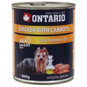 Влажный корм Ontario для собак, курица и морковь, ж/б, 800 г