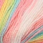 3045 Разноцветный