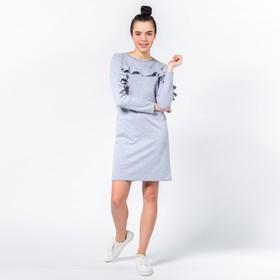 Платье с рюшами MINAKU, размер 42, цвет серый