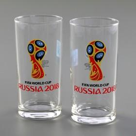 """Набор стаканов 270 мл """"Эмблема"""" 2018 FIFA World Cup Russia™, 2 шт"""