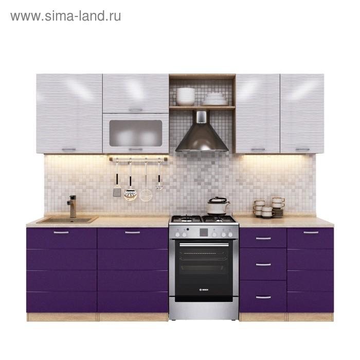 Кухонный гарнитур, 2000 мм, цвет Белый дым/ Глинтвейн
