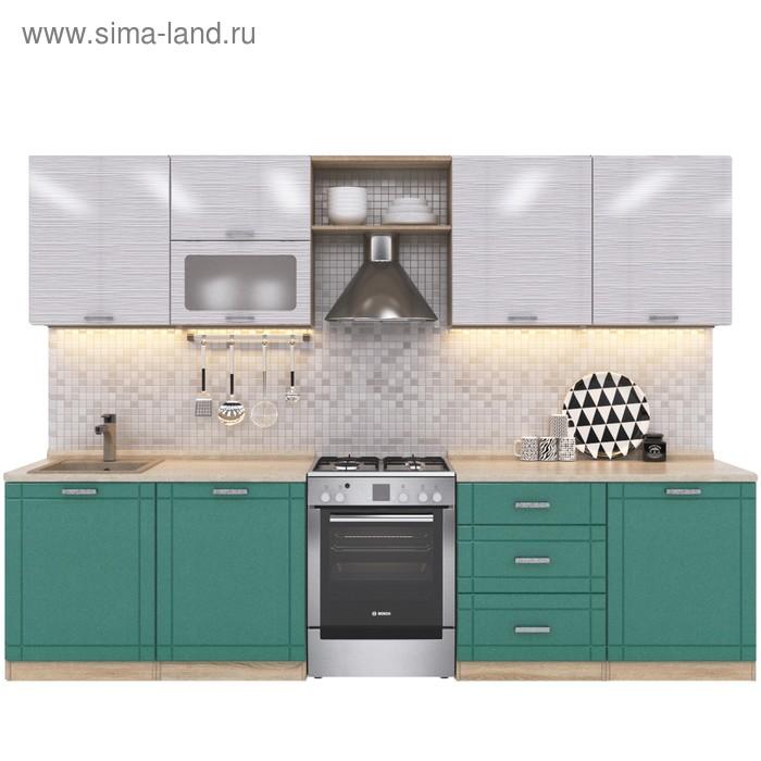 Кухонный гарнитур, 2400 мм, цвет Модерн/Кварц/Белый дым/Лагуна мет.глянец