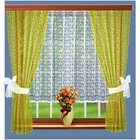 Комплект штор, размер 165 х 160 см - 2 шт, 200 х 100 см, цвет оливковый - фото 8443750