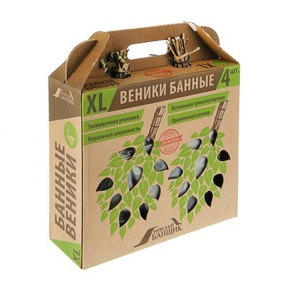 Набор веников для бани, в коробке (дубовый - 2шт, берёзовый - 2 шт)