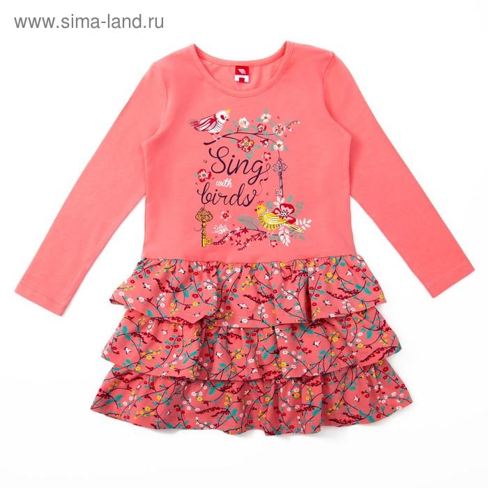 Платье для девочки, рост 116 см, цвет персиковый CWK 61466 (136)