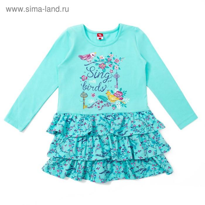 Платье для девочки, рост 110 см, цвет Св.бирюзовый CWK 61466 (136)