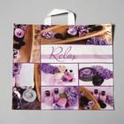 """Пакет """"Релакс"""", полиэтиленовый с петлевой ручкой, 42х44 см, 70 мкм - фото 308291891"""