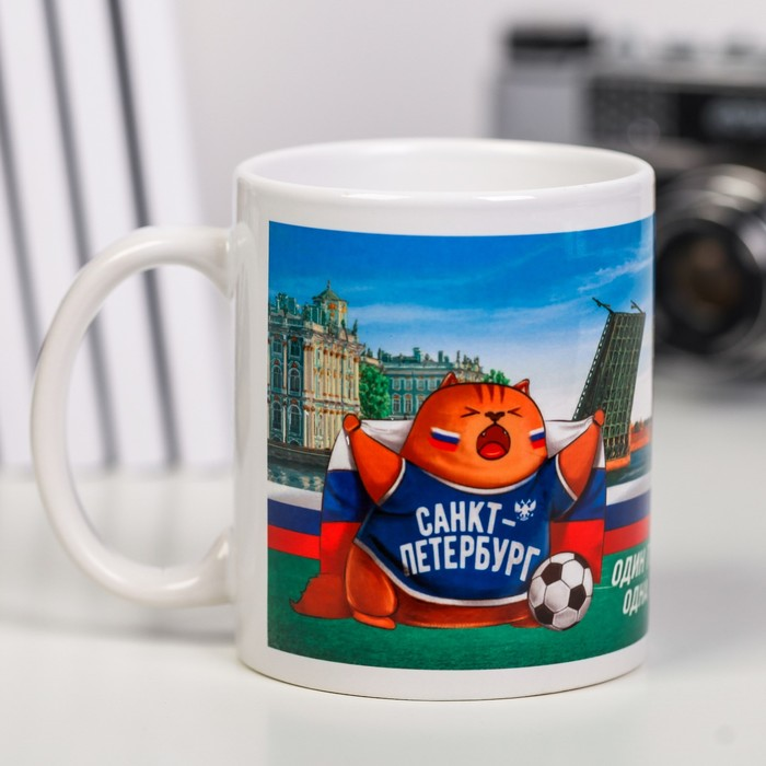 Кружка «Санкт-Петербург. Футбол»