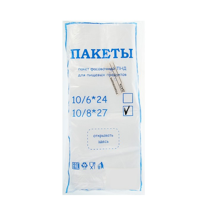 Пакет фасовочный «Эконом», 10/8 х 27, 8мкм,