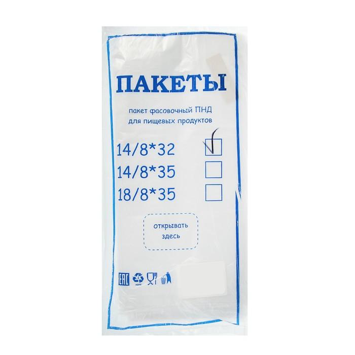 Пакет фасовочный «Эконом» , 14/8*32, 7мкм, 1000шт