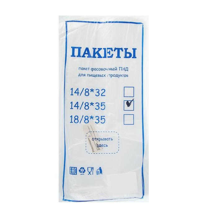 Пакет фасовочный «Эконом» , 14/8 х 35, 7мкм,