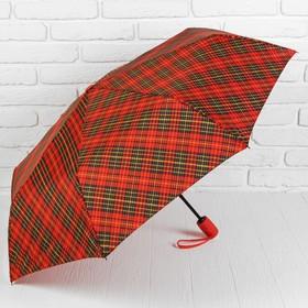 Зонт автоматический «Клетка», 3 сложения, R = 50 см, цвет красный Ош