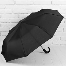 Зонт полуавтоматический, 3 сложения, R = 49 см, цвет чёрный Ош