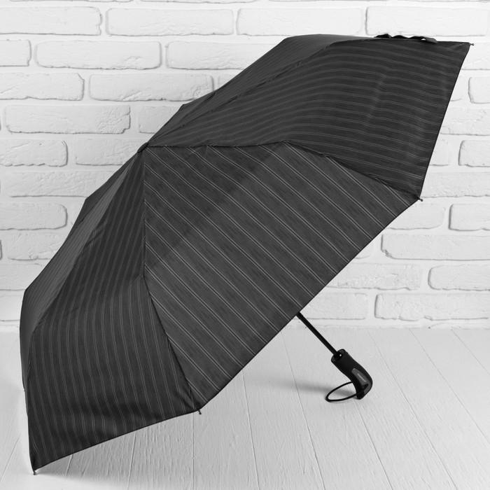 """Зонт автоматический """"Полосы"""", R=52см, цвет чёрный"""