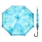 """Зонт-трость """"Листья"""", полуавтоматический, R=50см, цвет лазурный"""