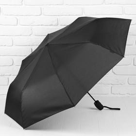Зонт полуавтоматический, 3 сложения, R = 47 см, цвет чёрный Ош