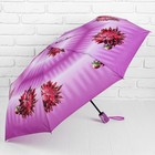 """Зонт автоматический """"Цветы"""", R=50см, цвет розовый"""