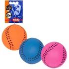 """Игрушка Nobby """"Мяч баскетбльный"""" для собак, 5,7см"""
