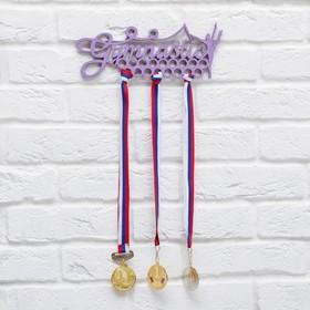 "Медальница ""Gymnastic"""