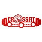 """Медальница """"Crossfit"""""""