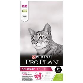 Сухой корм PRO PLAN для кошек с проблемами пищеварения, ягненок, 10 кг