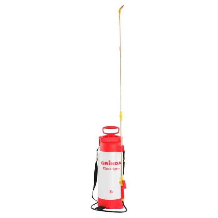 Опрыскиватель помповый, 8 л, GRINDA Clever Spray
