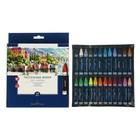 Пастель масляная 24 цвета Bruno Visconti, трёхгранная - фото 8443791