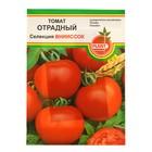 "Семена Томат ""Отрадный"" 0,05г."