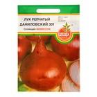 "Семена лук репчатый ""Даниловский"" 0,5г."
