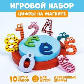 Цифры на магните, набор 10 шт., цифра: 6 × 4 см