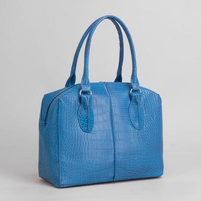 Сумка женская, отдел на молнии, цвет голубой