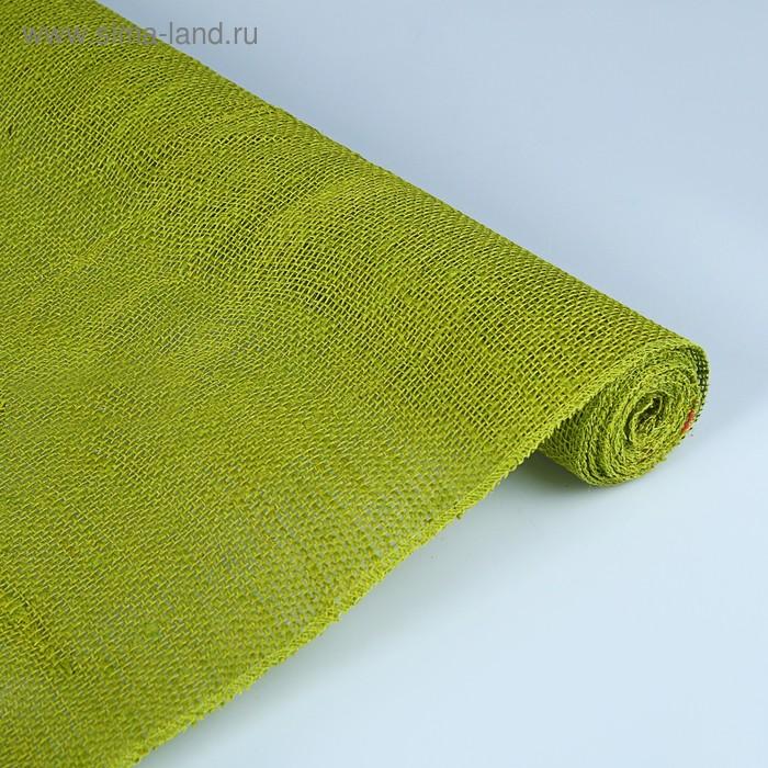 Джут натуральный, зелёный, 0,5 х 5 м