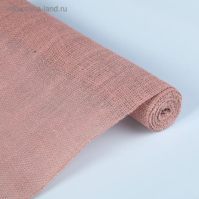 Джут натуральный, тёмно-розовый, 0,5 х 5 м
