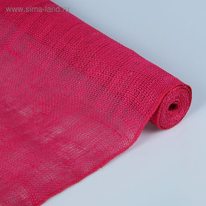 Джут натуральный, ярко-розовый, 0,5 х 5 м