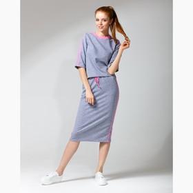 Костюм с лампасами женский толстовка+юбка MINAKU, размер 42, цвет серый