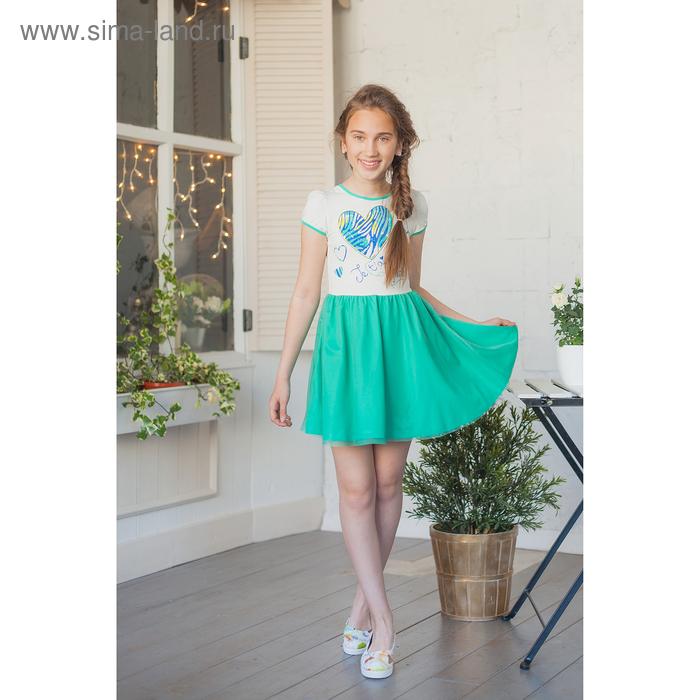 Платье для девочки, рост 152 см, цвет ментол/кремовый Л910-3914