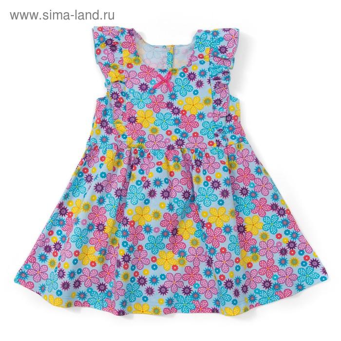 Платье для девочки, рост 92 см, цвет бирюзовый, принт цветы Л916